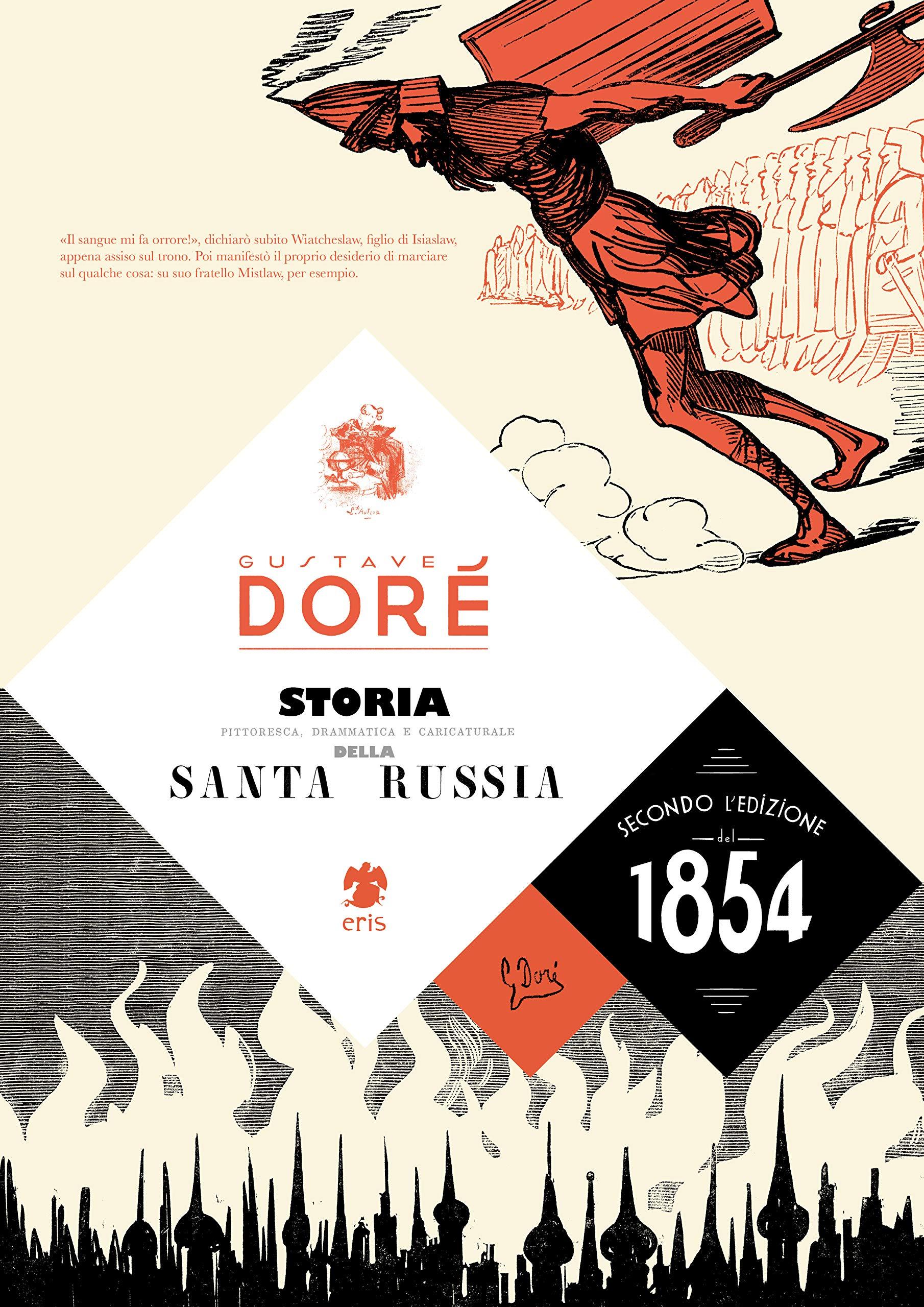 Storia della Santa Russia. Ediz. illustrata